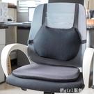靠枕 夏季天清涼透氣椅子靠墊辦公室腰枕汽車靠背護腰凝膠靠枕孕婦腰墊 俏girl YTL