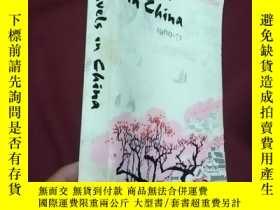 二手書博民逛書店TRAVELS罕見IN CHINA 1966—71Y234534