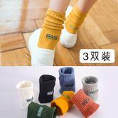 襪子女純棉中筒襪韓版復古學院風堆堆襪薄款女日系長筒襪  傑克型男館