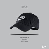 IMPACT Nike Heritage 86 Futura Cap 黑白 老帽 電繡 銀扣 男女 626305-012