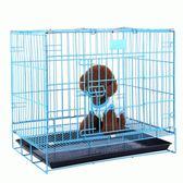 帕比寵物用品狗籠泰迪貓籠鋼鐵絲狗籠子小中大型犬雞籠兔籠兔子籠60*42*50公分jy