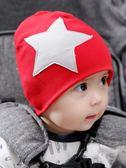 寶寶帽子秋冬季0-3個月6-12薄款新生兒春秋嬰兒男女寶寶兒童潮12