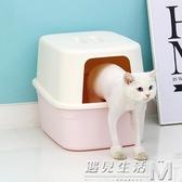 貓砂盆全封閉大號半封閉式愛麗絲貓廁所貓咪沙盆屎盆防外濺  WD 遇見生活