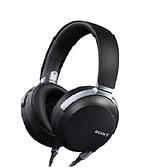 SONY 新力牌 MDR-Z7 耳罩式耳機