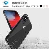 【A Shop】VOKAMO iPhone X Xs XR Xs Max 晶透防摔保護殼