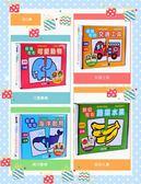 繁體字識別卡  幼兒童繁體字中英文認知識字記憶配對早教學習拼圖卡片  『歐韓流行館』