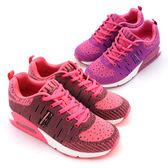 【錢豪童裝童鞋】ELLE編織布氣墊運動鞋(38~40號)