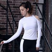 瑜珈服-露肩緊身彈力健身女運動上衣2色73rh7[時尚巴黎]