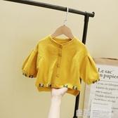 寶寶外套 寶寶秋裝女歲嬰兒外套洋氣小童針織衫韓版公主兒童毛衣開衫『快速出貨』