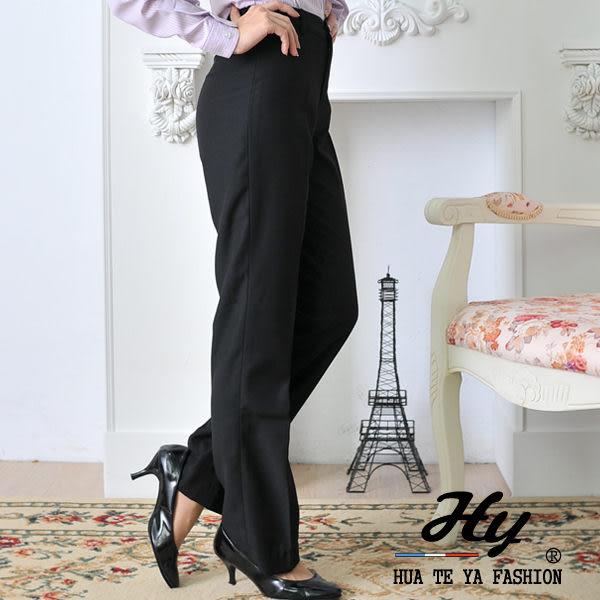 【大尺碼-HTY-02D-A】華特雅-俐落時尚OL辦公室女直筒褲(黝黑)