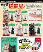 海洋堂 膠囊Q博物館 miniQ 盒玩 佐藤邦雄的招福貓 中盒8入 【鯊玩具Toy Shark】