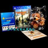 【PS4原版片精彩連線組】湯姆克蘭西 全境封鎖2 +3個月會籍+泰迪熊湯米+序號【台中星光電玩】