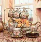 X-歐式茶具陶瓷咖啡具骨瓷咖啡杯套裝高檔英式整套家用杯具結婚禮品