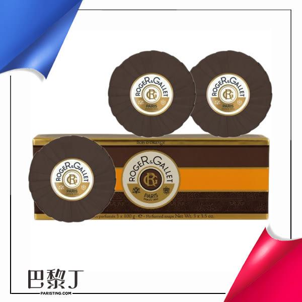 ROGER & GALLET 西班牙柑橘香水皂禮盒 100g(3入組)【巴黎丁】