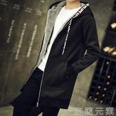 秋冬季新款風衣男士毛呢大衣中長款呢子加絨加厚外套修身潮流 至簡元素