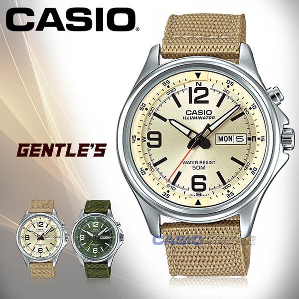 CASIO 卡西歐 手錶專賣店 MTP-E201-9B 男錶 帆布錶帶  計時 防水 燈光 MTP-E201
