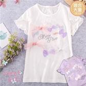新色白(大童款-女)淡紫色夢幻風多蝶結荷葉袖棉質短袖上衣-2色(290177)【水娃娃時尚童裝】