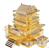 diy金屬拼圖3D立體建筑模型拼裝成人手工益智玩具 BF2751『寶貝兒童裝』