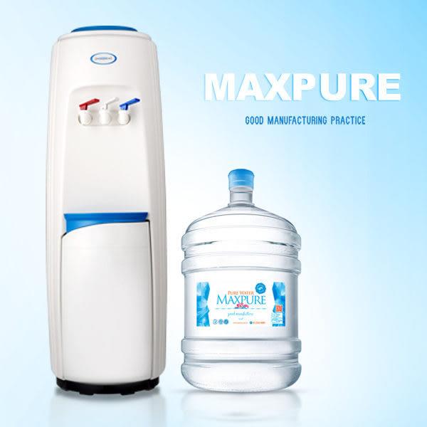 立式冰溫熱飲水機+純水20公升30桶