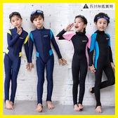 兒童泳衣男女童連體中大童水母衣游泳裝