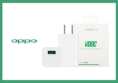 OPPO VOOC mini 閃充電源充電器 AK779GB (台灣公司貨)