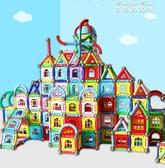 智邦磁力棒兒童益智玩具磁性男孩女孩智力創意禮物拼裝吸鐵石積木 麥琪精品屋