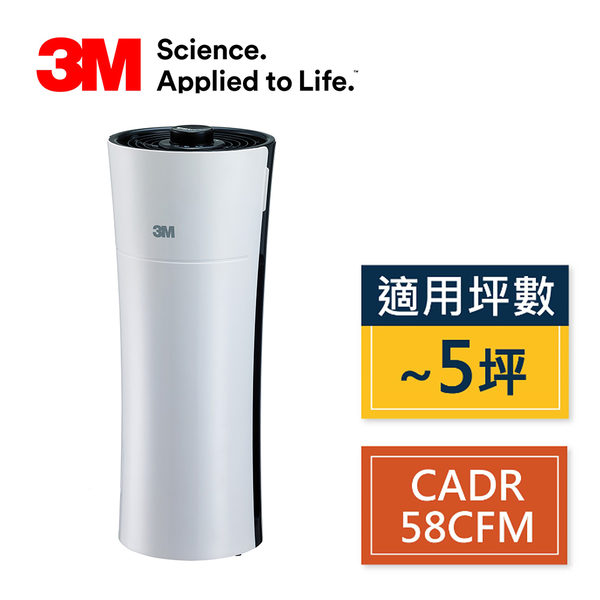 3M 淨呼吸空氣清淨機 淨巧型4坪-FA-X50T(適用至5坪) 7100105573