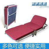 摺疊床單人午休床辦公室家用成人午睡床便攜醫院陪護床小床隱形床「極有家」ATF