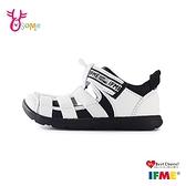 IFME童鞋水涼鞋 童涼鞋 足弓鞋墊 日本機能鞋 涼感速乾 男女童涼鞋 休閒運動鞋 R7628#白色