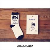 Caramella個性白色哈士奇圖案襪⚡️⚡️ 中筒襪 短襪子 古著 復古 搭配 阿華有事嗎