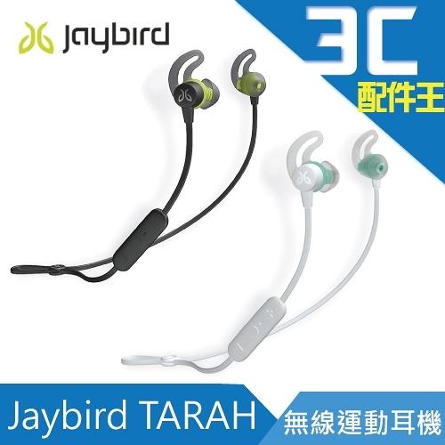 【Jaybird】 TARAH 無線藍牙運動耳機 運動 防水防汗 IPX7 入耳式耳機 優質音質 藍芽耳機
