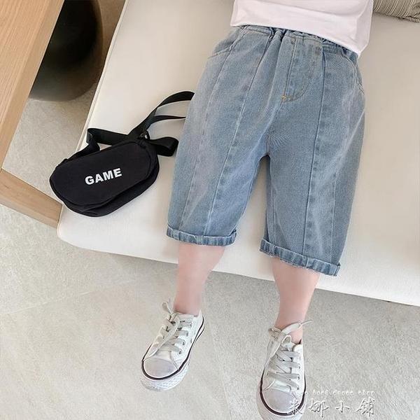 童裝男童夏裝褲子2021新款韓版薄款洋氣七分褲兒童牛仔短褲 米娜小鋪