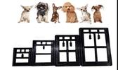 新品貓門狗門寵物門洞狗狗自由進出門紗窗門出入門洞沙窗大號金毛
