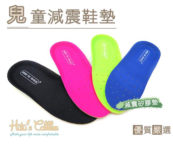 糊塗鞋匠 優質鞋材 C129 兒童減震鞋墊 EVA TPU 矽膠 網布 彈性 足弓