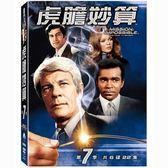 虎膽妙算DVD (第七季/6片裝)