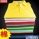 Polo衫 T恤男女棉印字logo翻領夏 短袖帶領polo工作服定做絲印標志 純工 城市科技
