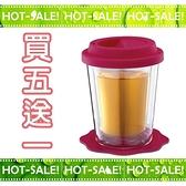 《若買五個再多加送一個!》Tiamo 超實用 雙層隔熱玻璃杯 隨手杯 熱飲不燙手冰飲不滴水 (桃紅/280ml)