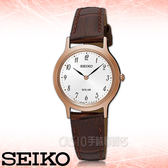 SEIKO 精工手錶專賣店   SUP372P1 優雅太陽能女錶 皮革錶帶 白色錶面 防水 全新品 保固一年
