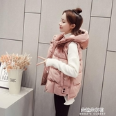 馬甲女秋冬2019冬新款韓版寬鬆短款金絲絨背心坎肩外套羽絨棉馬夾 朵拉朵