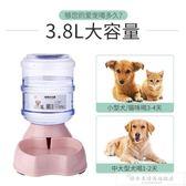 狗狗飲水器寵物自動喂食器喂水喝水器掛式貓咪飲水機狗碗寵物用品『韓女王』