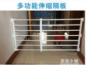 免打孔中小型寵物狗狗擋門柵欄圍欄泰迪室內廚房陽台防護欄可拆卸igo 藍嵐