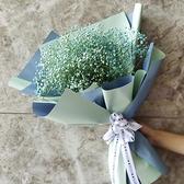 精裝大束滿天星干花花束畢業照禮品包裝送男女朋友生日情人節禮物 - 風尚3C