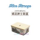 【我們網路購物商城】聯府  P5-0036 精品紳士鞋盒   P50036 鞋盒 收納 置物