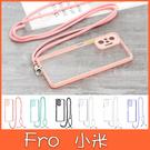 小米 紅米Note9 Pro 紅米9T 紅米Note10 紅米Note10 Pro 長掛繩 透明殼 手機殼 全包邊 簡約 透底 保護殼