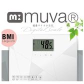 muva-健康幾何學BMI電子體重計 (典雅白)