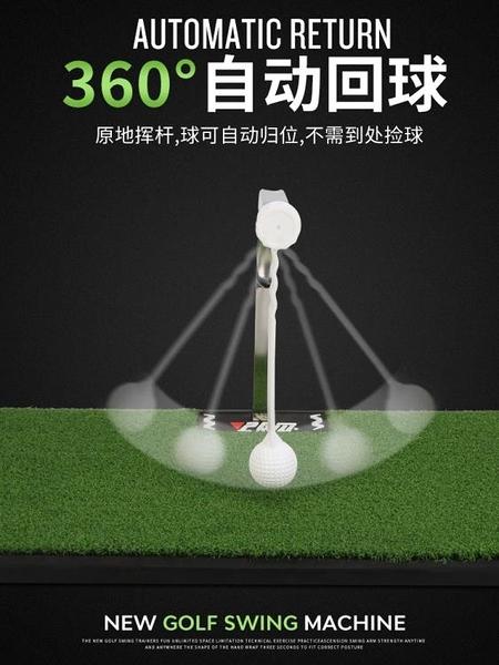 室內高爾夫 揮桿練習訓練器