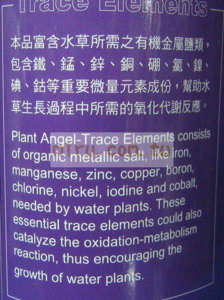 【西高地水族坊】百歐BIO 微量元素200ml
