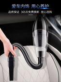 車載吸塵器無線車用大功率汽車強力專用家用車內兩用迷你小型 免運直出 交換禮物