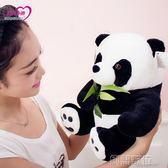 毛絨玩具黑白布偶抱枕抱抱熊大號玩偶娃娃  創想數位igo