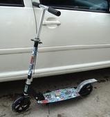加寬踩板全鋁合金成人大童代步二輪耐磨200PU大輪滑板車超靜音 卡布奇诺HM